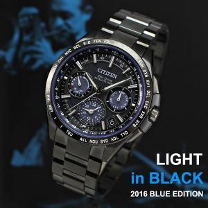 シチズン アテッサ ATTESA エコ・ドライブGPS衛星電波時計 F900 ライトインブラック2016 LIGHT in BLACK 限定モデル |jwo-bessho