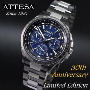 シチズン アテッサ ATTESA エコ・ドライブGPS衛星電波時計 F900 ブランド30周年 記念限定モデル 国内正規品 CC9065-56L|jwo-bessho