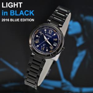 シチズン クロスシー Xc エコ・ドライブ電波時計 ハッピーフライト ライトインブラック2016 LIGHT in BLACK 限定モデル |jwo-bessho
