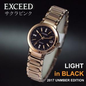 シチズン エクシード EXCEED エコ・ドライブ電波時計 サクラピンク ライトインブラック2017 LIGHT in BLACK 限定モデル 国内正規品 ES9325-59X|jwo-bessho