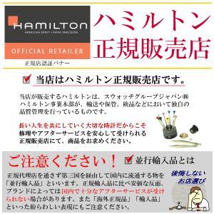 ハミルトンは安心の正規販売店で HAMILTON カーキ パイロット デイデイト 46mm ショット 限定 KHAKI PILOT SCHOTT NYC LIMITED EDITION 日本正規品 H64735561|jwo-bessho|10