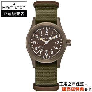 pretty nice 651a6 5cc8e ハミルトン H69449961 HAMILTON 腕時計 Khaki Field Mechanical(カーキ フィールド メカ) 手巻き 38mm  パワーリザーブ80時間 アースカラーPVD 正規品