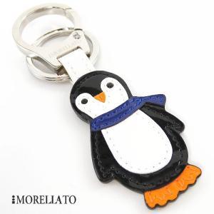 モレラート キーホルダー 【MORELLATO】 ペンギン|jwo-bessho