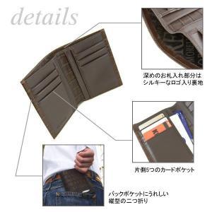 モレラート 縦長2つ折り革財布 【MORELLATO】 型押しクロコ|jwo-bessho|02