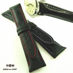 カラーステッチ時計ベルト【MIMOSA】 ブラック|jwo-bessho