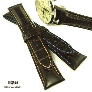 カラーステッチ時計ベルト【MIMOSA】 ブラウン|jwo-bessho