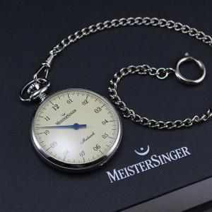 マイスタージンガーは安心の正規販売店で Meister Singer メカニック Mechanik ポケットウォッチ 懐中時計 45mm 限定モデル 日本正規品|jwo-bessho