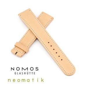 ノモス NOMOS ネオマティック用 純正カウハイドベルト 17mm 18mmm 送料別 正規輸入品|jwo-bessho
