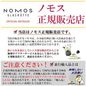 ノモス NOMOS ネオマティック用 純正カウハイドベルト 17mm 18mmm 送料別 正規輸入品|jwo-bessho|04