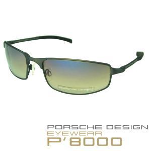 安心保証≫ポルシェ デザイン 【PORSCHE DESIGN】 サングラス 8429-C|jwo-bessho