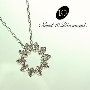 スイートテン・ダイヤモンド ペンダント 【正規品】 10年目の記念日に|jwo-bessho