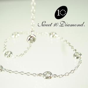 スイートテン・ダイヤモンド ネックレス 【正規品】 10年目の記念日に|jwo-bessho