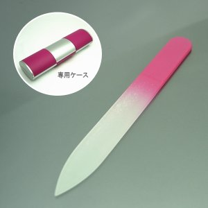 ガラスの爪やすり【小】 ネイルファイル ◆専用ケースつき◆ ピンク|jwo-bessho