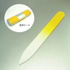 ガラスの爪やすり【小】 ネイルファイル ◆専用ケースつき◆ イエロー|jwo-bessho