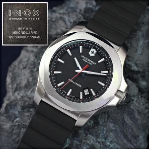 ビクトリノックスは安心の正規販売店で  ビクトリノックススイスアーミー VICTORINOX INOX イノックス ブラック 正規輸入品 jwo-bessho