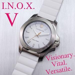 ビクトリノックスは安心の正規販売店で  ビクトリノックススイスアーミー VICTORINOX INOX V イノックスV 37mm ホワイト 正規輸入品 jwo-bessho