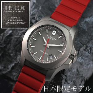 ビクトリノックスは安心の正規販売店で  ビクトリノックススイスアーミー VICTORINOX INOX イノックス チタニウム 日本限定モデル 正規輸入品 jwo-bessho