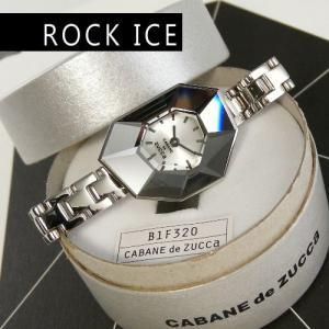 安心のロングサポート!>>カバン・ド・ズッカ ZUCCa ROCK ICE ロックアイス シルバー|jwo-bessho