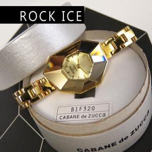 安心のロングサポート!>>カバン・ド・ズッカ ZUCCa ROCK ICE ロックアイス ゴールド|jwo-bessho