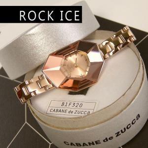 安心のロングサポート!>>カバン・ド・ズッカ ZUCCa ROCK ICE ロックアイス ピンクゴールド|jwo-bessho