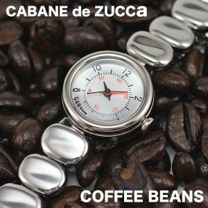ズッカは安心の正規販売店で カバン・ド・ズッカ ZUCCa SCALE コーヒービーンズ Coffee Beans シルバー|jwo-bessho