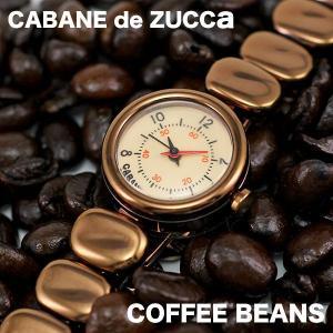 ズッカは安心の正規販売店で カバン・ド・ズッカ ZUCCa SCALE コーヒービーンズ Coffee Beans ブラウン|jwo-bessho
