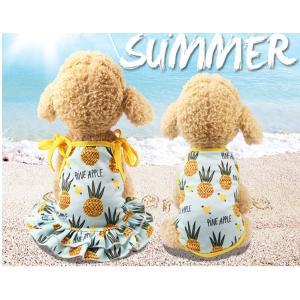 犬服 夏用 クール 水着 夏 ペットウェア ドッグウェア かわいい フルーツ柄 海 川 リゾート ペット用品 インスタ映え SNS映え 小型犬 中型犬 dowe08