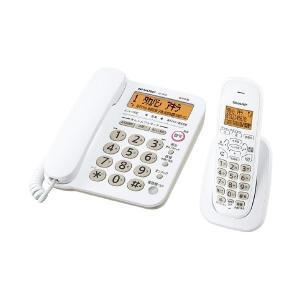 【商品名】 (まとめ)シャープ デジタルコードレス電話機 JD-G32CL【×5セット】