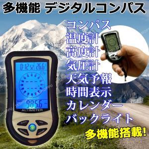 高機能 デジタルコンパス 8in1 登山コンパス アウトドア キャンプ ハイキング 羅針盤 高度計 温度計 時間表示 夜間 バックライト|jxshoppu