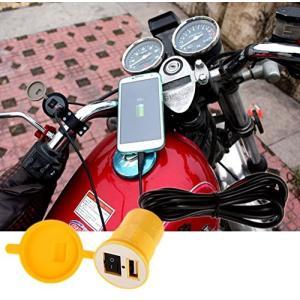 バイク用 汎用 USBチャージャー 5V1A イエロー 黄色 12V/24V 防水 スイッチ付き フタ付き 充電|jxshoppu