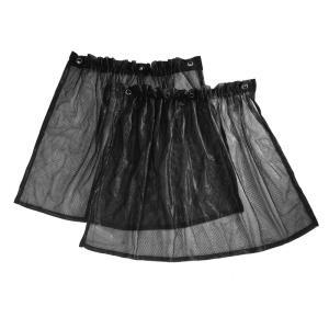 車載日除けオシャレなカーテンサンシェード日よけ 紫外線 カット快適 2枚セット|jxshoppu