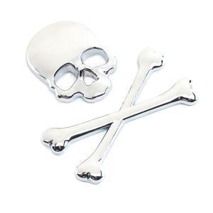 スカル金属制 3D立体 エンブレム ステッカー ドクロ おしゃれ シルバー 銀|jxshoppu
