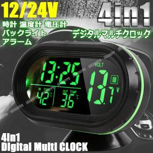 車載 4in1 多機能 車用時計 12V 24V コンパクト グリーンLED 車内 外気温  温度計 角度調整可能 車中泊 夜間|jxshoppu