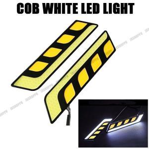 LED デイライトフォグランプ 白 ホワイト 高級感 おしゃれな|jxshoppu