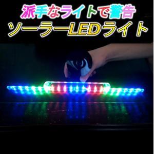 ソーラー LED ライト 車 カー用品 ソーラー電池 吸盤 夜間 リア 簡単取付 jxshoppu
