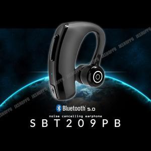 高音質 ノイズキャンセリング ワイヤレス イヤホン SBT209PB 右耳 左耳 両耳対応 Bluetooth 5.0 ハンズフリー通話 マイク内蔵|jxshoppu