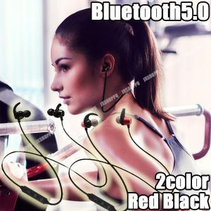 ワイヤレスイヤホン カナル型 Bluetooth5.0 BL50 防水 ipx6 ナイロン線 重低音 高音質 HIFI 左右一体型 高遮音性|jxshoppu