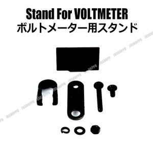 LEDボルトメーター デジタル 電圧計 スタンド バイク スクーター 単車|jxshoppu