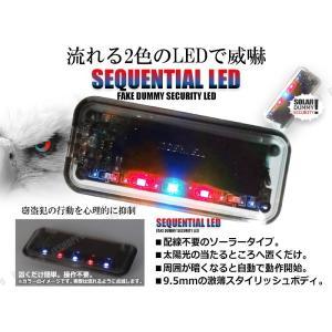 ソーラー ダミー セキュリティ カーセキュリティ 2色のLED 防犯グッズ 車用 ライト ランプ ダミー 光 車 汎用 追突防止|jxshoppu