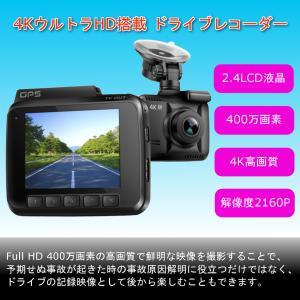 4K搭載 ドライブレコーダー ドラレコ  Full HD 150度広角 カメラ ビデオ 2.4 LCD wifi アプリ GPS Gセンサー 2160P 日本語説明書付き|jxshoppu