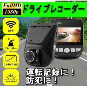 ドライブレコーダー ドラレコ  A305 HD画質 Wi-Fi機能でスマホから映像が見られる 動体検知 Gセンサー 日本語説明書付 jxshoppu