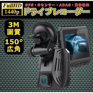 ドライブレコーダー ドラレコ  400万画素 高画質 DAB211 2560*1440の3メガ画質 60FPS撮影も可能 日本語対応 動体感知 Gセンサー GPS 日本語説明書付|jxshoppu