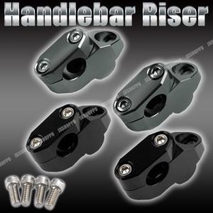 オートバイ ATV バイククワッド用 1インチ ライズ 7/8インチ ハンドルバー ライザー ビレッ...