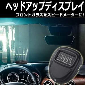 ヘッドアップディスプレイ 2インチ スピードメーター GPS 12V システム モニター フロントガラス 車 簡単取付|jxshoppu