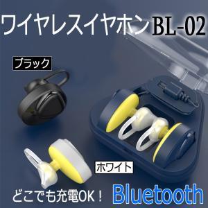 Bluetooth ワイヤレスイヤホン 両耳 片耳 ヘッドフォン ヘッドセット ハンズフリー マイク ケース充電 通話可 イヤーカバー付き jxshoppu