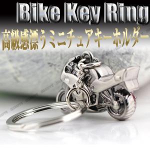 キーホルダー バイク型 シルバー 金属製 バイク アクセサリー 鍵 Key おしゃれ メンズ レディース jxshoppu