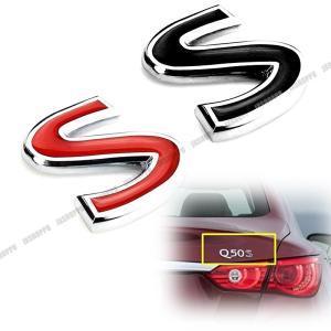 S エンブレム ステッカー ロゴ メタル ミニサイズ アルファベット 英語 立体 スポーツ カスタム パーツ ドレスアップ 外装|jxshoppu
