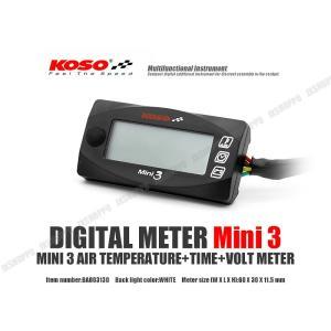 KOSO バイク用 小型 防水 マルチメーター 気温 電圧 時計 3表示 切替可能 12V専用 電圧低下の警告機能付 Mini3メーター|jxshoppu