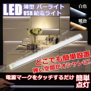 ・様々な場所に設置可能な多用途LEDライトです。 ・家庭用、業務用問わずご使用いただけます。 ・US...