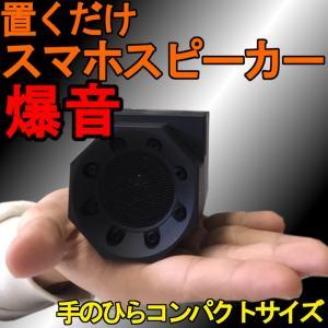 ワイヤレス ボータブル スピーカー ブラック ブルー レッド 3色展開 スマートフォン対応 スタンド式 充電式 スマホ iphone|jxshoppu
